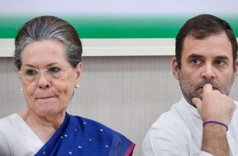 भाजपा के आरोप पर कांग्रेस बोली- सोनिया गांधी वैक्सीन ले चुकी हैं, राहुल गांधी भी जल्द लगवाएंगे