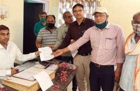 भू अभिलेख निरीक्षकों ने किया राजस्व विभाग के परिपत्र का विरोध