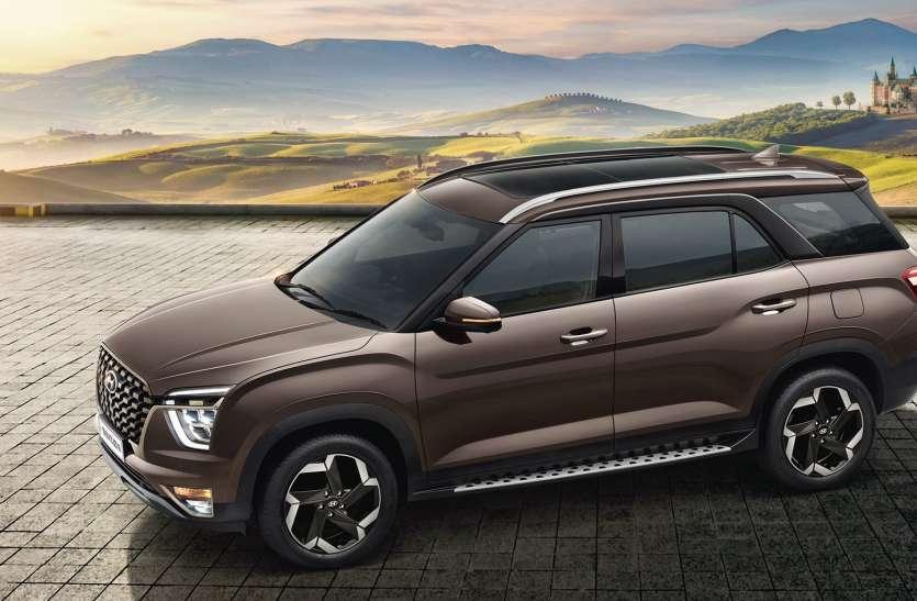 कल लॉन्च होगी Hyundai Alcazar SUV, इनोवा-सफारी को देगी टक्कर