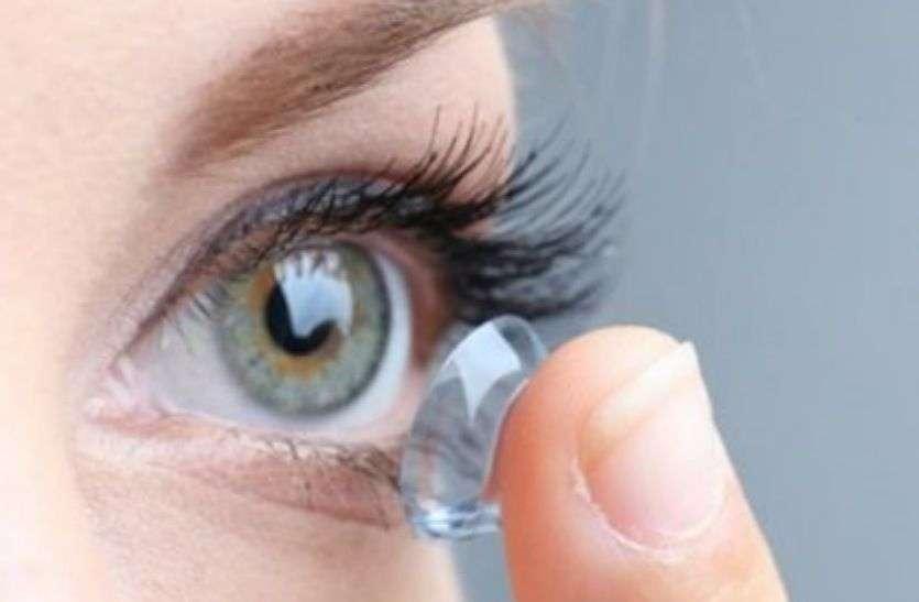 Contact Lenses :- आंखों के लिए करते हैं कॉन्टैक्ट लेंस का इस्तेमाल, तो इन बातों का रखें ध्यान