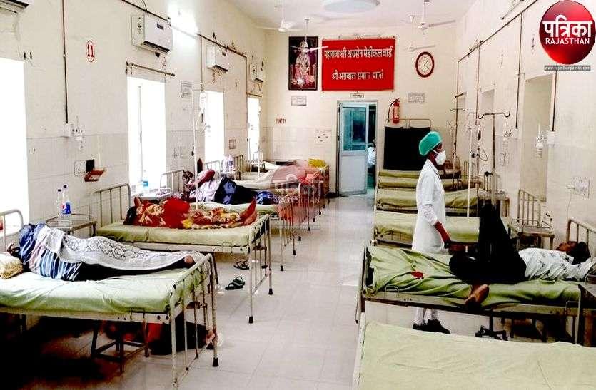 'लॉक' से भागा कोविड, अब सामान्य बीमारियों के उपचार के लिए खुले अस्पताल के 'द्वार'