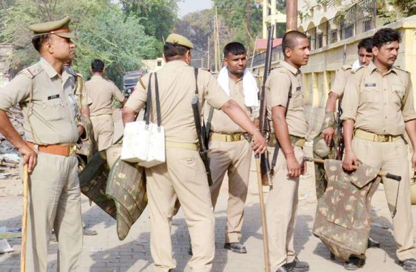 Karnataka PSI Recruitment 2021 Last Date Again Extended For 402 Post