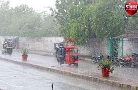 VIDEO : प्री मानसून : शहर सहित ग्रामीण इलाकों में बरसे बादल, बिजली ने किया परेशान