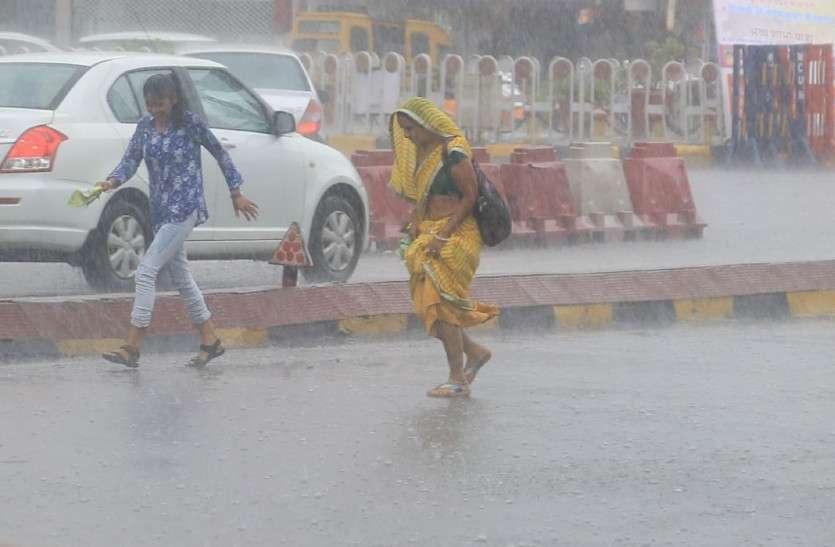 राजस्थान में मानसून: पिछले 24 घंटे में यहां हुई सबसे अधिक बारिश