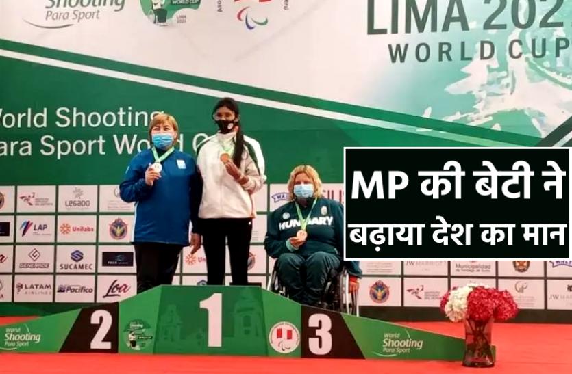 मध्य प्रदेश की बेटी रूबीना ने देश को दिलाया ओलंपिक कोटा, जानिए किस क्षेत्र में रचा विश्व रिकॉर्ड