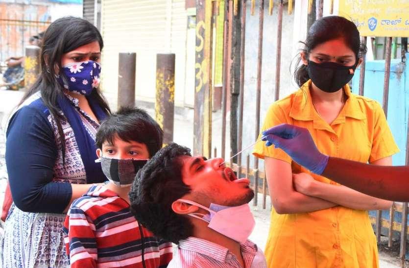 कर्नाटक में डेढ़ लाख से कम हुए कोरोना के एक्टिव मामले