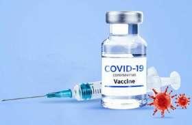 आज 45 केंद्रों पर होगा 18 से 44 वर्ष आयु वाले नागरिकों के टीकाकरण
