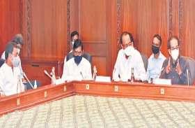 समिति की स्थापना करने सरकार का फैसला