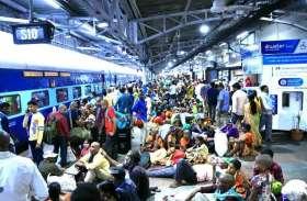तिरुपति बालाजी जाने वाली ट्रेनों में भारी भीड़