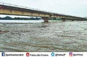 राप्ती नदी के जलस्तर में लगातार हो रही वृद्धि, खतरे के निशान के पहुंचीकरीब