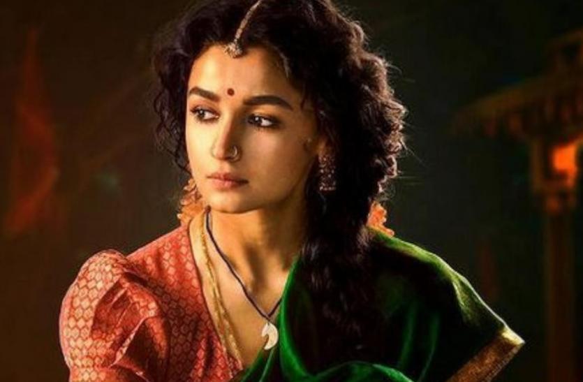 Alia Bhatt Fees For RRR Movie Is Higher Than Tollywood Actresses!  – Alia Bhatt got such a hefty fee for the film 'RRR', Tollywood actress was left behind!