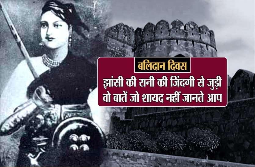 Jhansi Ki Rani: मई 1842 में हुआ था रानी लक्ष्मीबाई का विवाह, ऐसा था शादी का कार्ड