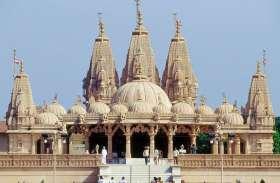 Swaminarayan Mandir  दर्शन के बाद भक्तों को करना होगा यह काम