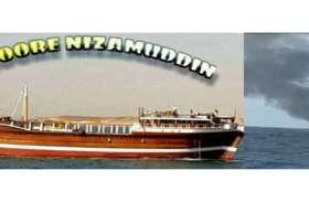 सलाया के जहाज में सोमालिया के समीप आग