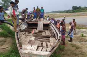 ढाई हजार ग्रामीण हुए एकजुट, कहा- पुल नहीं बना सकते तो एक नई नाव ही दिला दो साहब