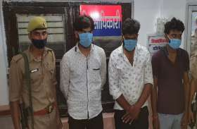 कानपुर में तीन फर्जी पुलिसकर्मी कर रहे थे वसूली, पुलिस ने पकड़ा तो उसमें से एक निकला विकास दुबे का भांजा