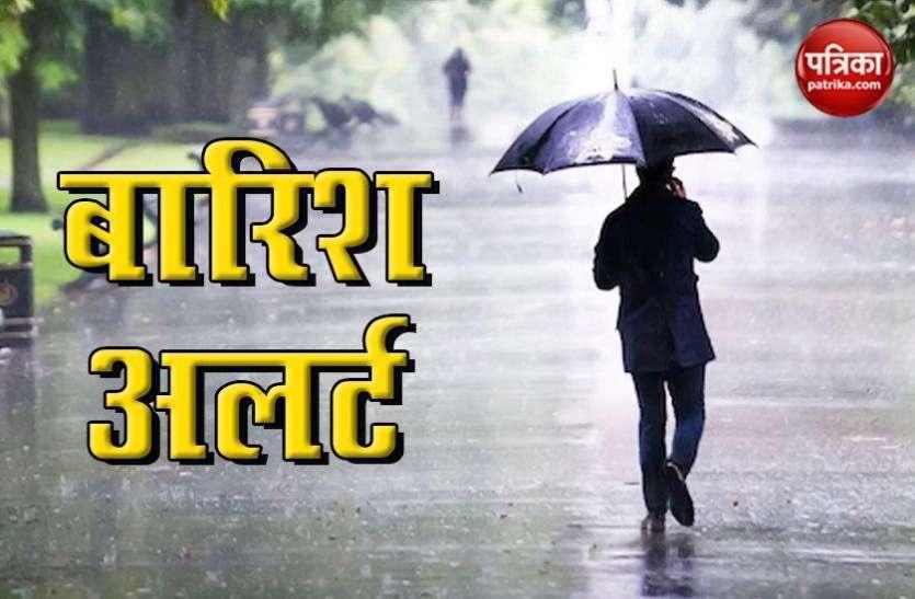 इस बार मानसून की बारिश 'प्री मानसून' जैसी, मानसूनी हवाओं से हो सकती है तेज बारिश
