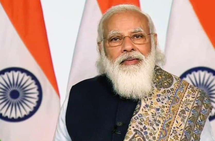 महाअभियान: प्रधानमंत्री ने लॉन्च किया क्रैश कोर्स, मुफ्त ट्रेनिंग के साथ स्टाइपेंड और दो लाख रुपए का दुर्घटना बीमा भी मिलेगा