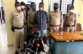 चोरी के लाखों के माल के साथ दो आरोपी गिरफ्तार