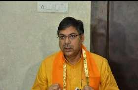 भाजपा में रार, नेताओं के जुबानी वार, दिनोंदिन बढ़ रही है तकरार