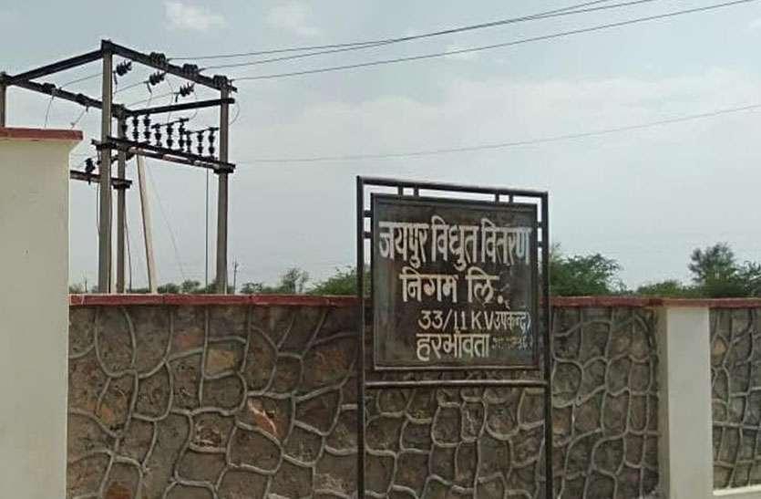 6 माह का वेतन नही मिला तो काटी 25 गांवों की बिजली