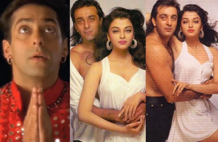 Before Salman Khan Sanjay Dutt Was Blown Away By Aishwarya Rai Beauty