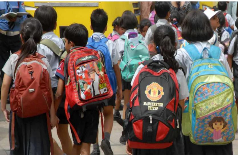 School Reopen: जानिए देशभर में कब से खुल सकेंगे स्कूल? सरकार की क्या है तैयारी?
