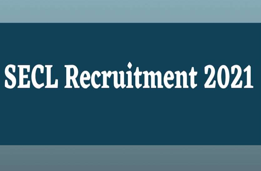 SECL Recruitment 2021 For 428 Operator Posts – SECL Recruitment 2021: Recruitment for the posts of various operators, apply soon