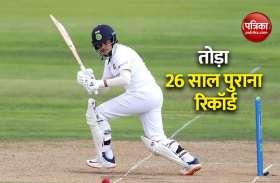 डेब्यू टेस्ट में टीम इंडिया की शेफाली वर्मा ने तोड़ा 26 साल पुराना रिकॉर्ड