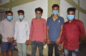 उप्र का सरगना सतना के युवकों से कराता था धोखाधड़ी, पांच सदस्य गिरफ्तार