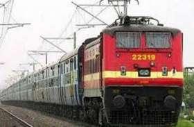 रेल यात्री सावधान! रेलवे हमेशा के लिए बंद करने जा रहा है ये ट्रेनें, देखें पूरी लिस्ट