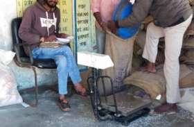 जिले में चावल की 6 हजार क्विंटल की कमी, जुलाई में दुकानों पर चावल वितरण होगा प्रभावित