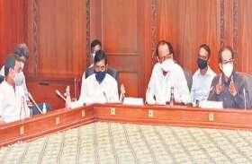मराठा समाज की मांगों पर विचार के लिए समिति का होगा गठन