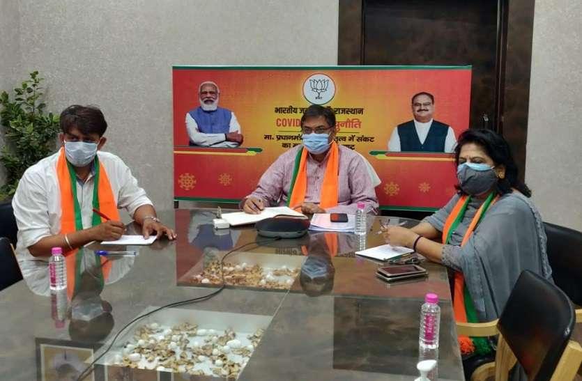 Rajasthan BJP का 'बिजी शेड्यूल', आगामी 10 दिन में सिलसिलेवार कई कार्यक्रम