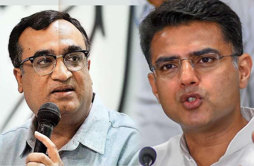 महंगाई के मुद्दे पर कांग्रेस ने मोदी सरकार को घेरा, सचिन पायलट पर बोली यह बात