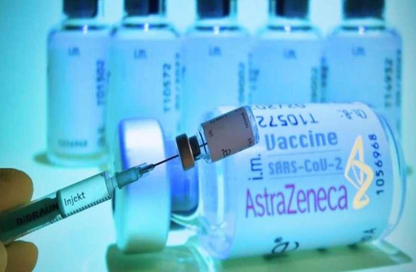एस्ट्राजेनेका वैक्सीन के मुख्य खोजकर्ता का दावा, कोविशील्ड की दो डोज में 12 से 16 हफ्ते का अंतराल सही