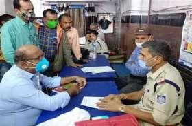 महाराष्ट्र fake vaccination मामले के बिहार कनेक्शन का खुलासा