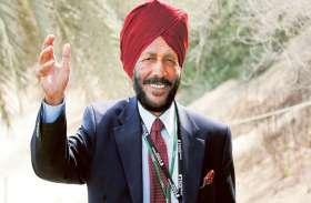 मिल्खा सिंह ने अपनी बायोपिक 'भाग मिल्खा भाग' के लिए मांगा था केवल एक रुपया
