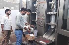 डेयरी में दूध का टोटा, समितियों से घटी आपूर्ति