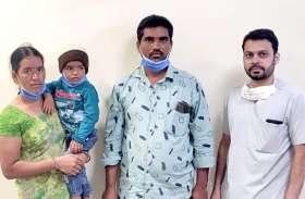 जिंदगी की जंग लड़ रहे 30 महीने के बच्चे का फेफड़ा धोकर चिकित्सकों ने बचाई जान
