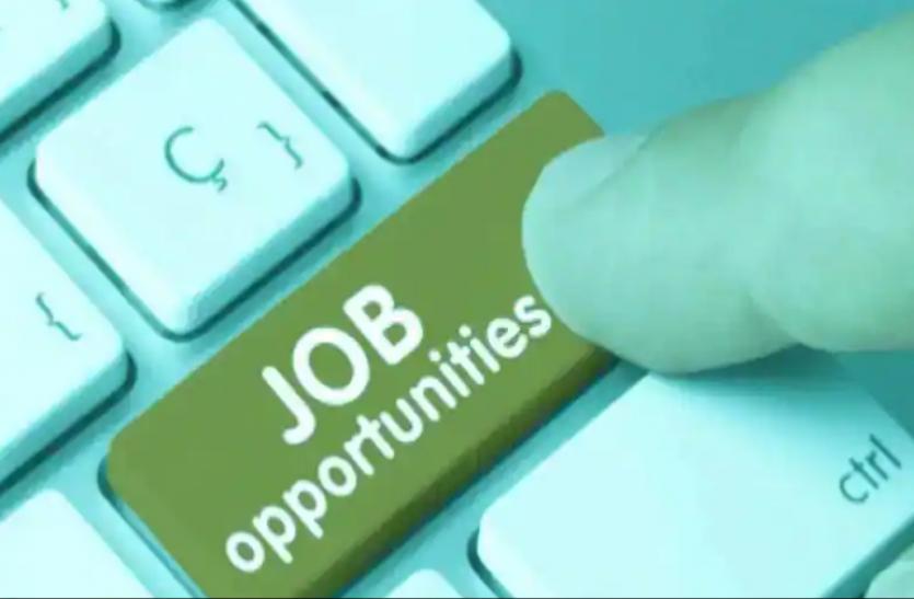 PSSSB Supervisor Recruitment 2021 for supervisor posts