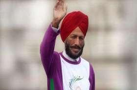 महान धावक मिल्खा सिंह ने बेंगलूरु के कंटीरवा स्टेडियम में बहाया था पसीना, यहीं गिरा था खून भी