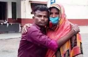 फिल्म बजरंगी भाईजान की तर्ज पर 10 साल बाद घर पहुंचा युवक