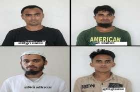 म्यामार से भारत तक मानव तस्करी में चार रोहिंग्या गिरफ्तार