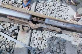टूटी पटरी देख की-मैन ने लाल झंडी दिखा ट्रेन रुकवाई, वृंद्वावन एक्सप्रेस दुर्घटनाग्रस्त होने से बची