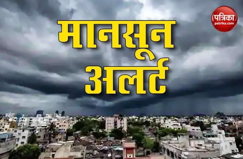 पूर्वी हिस्सों में बारिश पूरे प्रदेश में पहुंचा मानसून, अधिकांश जिलों को किया कवर