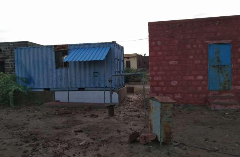व्यवस्था पर जमा 'फ्लोराइड' लाखों रुपयों को लगा पानी, फिर भी नहीं मिला मीठा पानी