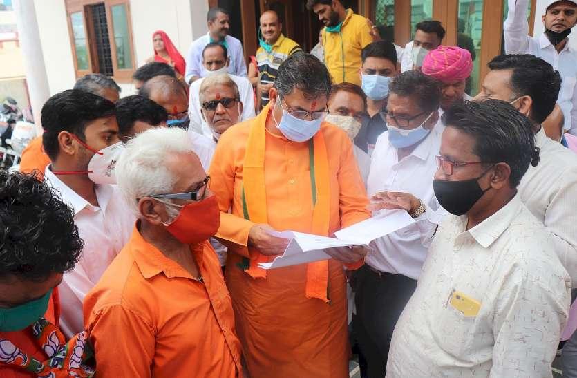 बांसवाड़ा : भाजपा प्रदेशाध्यक्ष ने मीडिया से कहा- 'नेतृत्व के निर्णय के लिए इंतजार करना चाहिए'