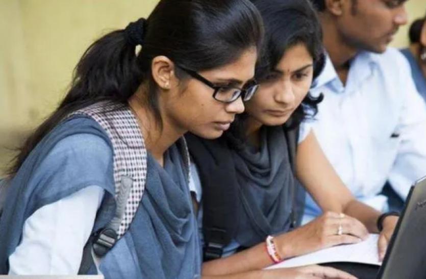 Bihar Inter Admission 2021 online admission last date announced