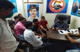 जिला परिषद और पंचायत समिति के चुनाव में कांग्रेस का विरोध करेंगे बेरोजगार युवा